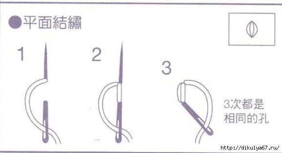 14 (578x315, 40Kb)