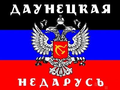 5651128_UKRDNR (400x300, 48Kb)