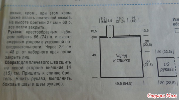 12161477_42998thumb650 (610x342, 132Kb)