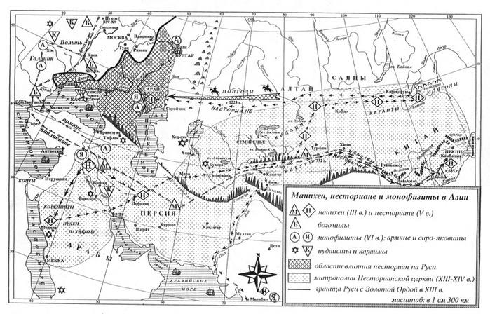 1067597_ManiheiinestorianevAzii (700x448, 139Kb)
