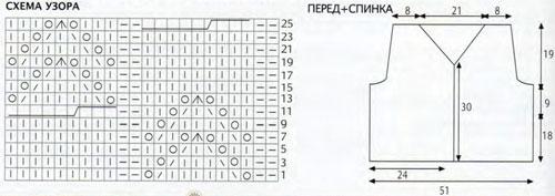 m_038-1 (500x177, 62Kb)