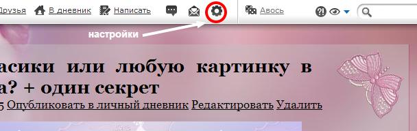 5449506_2_10 (608x192, 86Kb)