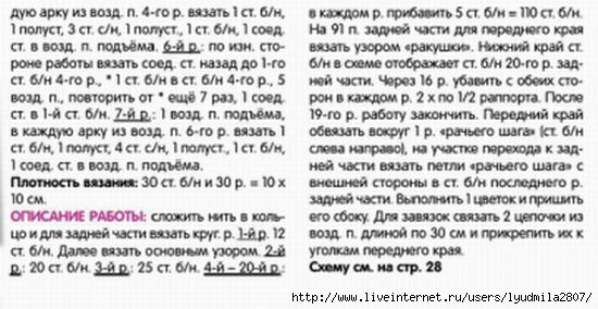 1-17-2- (550x284, 117Kb)