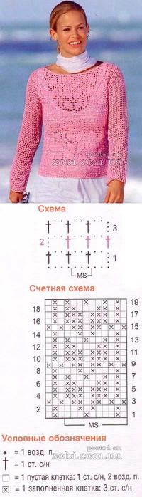 a3832a250cb9a0c9bfbfdf6f32c97fcd (200x700, 162Kb)