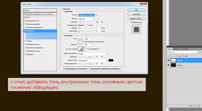 2014-06-03 14-47-47 Скриншот экрана (700x386, 79Kb)