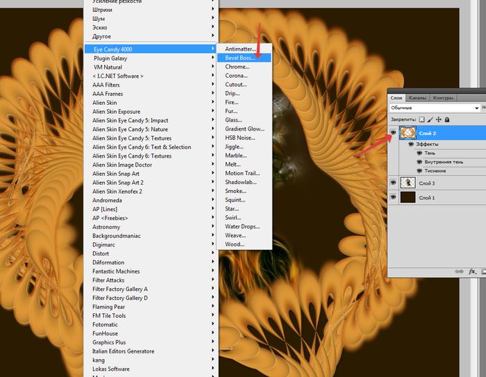 2014-06-03 15-13-44 Скриншот экрана (700x543, 357Kb)