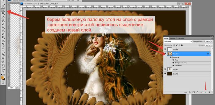 2014-06-03 15-19-36 Скриншот экрана (700x342, 278Kb)