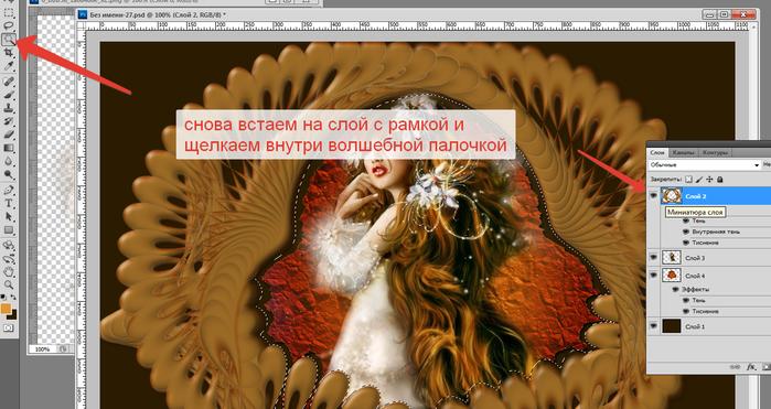 2014-06-03 15-36-07 Скриншот экрана (700x371, 345Kb)