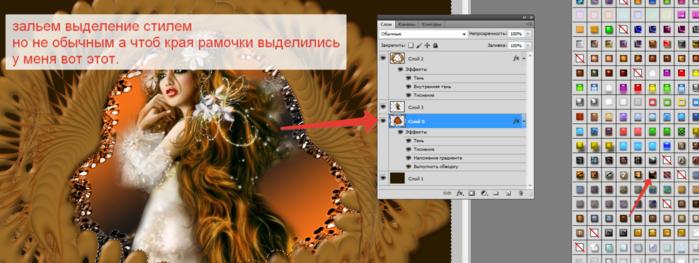 2014-06-03 16-34-27 Скриншот экрана (700x263, 257Kb)