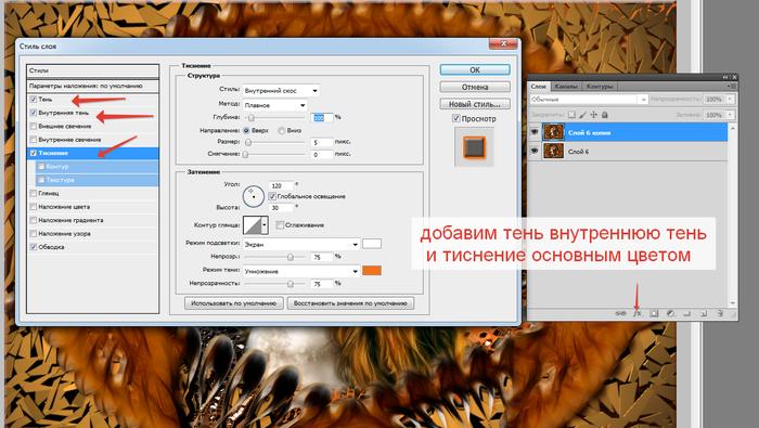 2014-06-03 17-24-38 Скриншот экрана (700x395, 252Kb)