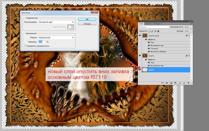 2014-06-03 17-30-48 Скриншот экрана (700x437, 391Kb)