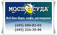 mosposuda_bannner_yandex (234x144, 17Kb)