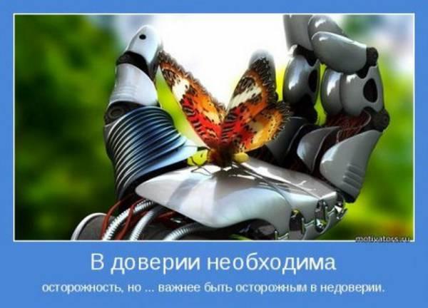 14ce13216e7aa9bfbbd0ec03e72751_thumb (600x432, 33Kb)