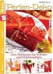 Превью 0_0 Anna Perlen-Deko Special.  № E920 2006 новогоднее (503x700, 464Kb)