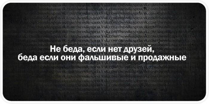 3089600_50670a0406919 (700x350, 75Kb)
