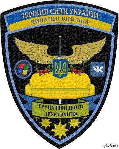 За прошедшие сутки произошел один из самых интенсивных обстрелов территории Украины с момента подписания Минских соглашений, - пресс-служба СНБО - Цензор.НЕТ 7951
