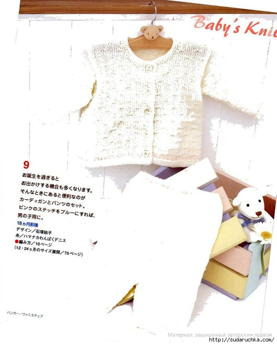 【转载】儿童服饰(5) - 丁香花开的日志 - 网易博客 - 804632173 - 804632173的博客