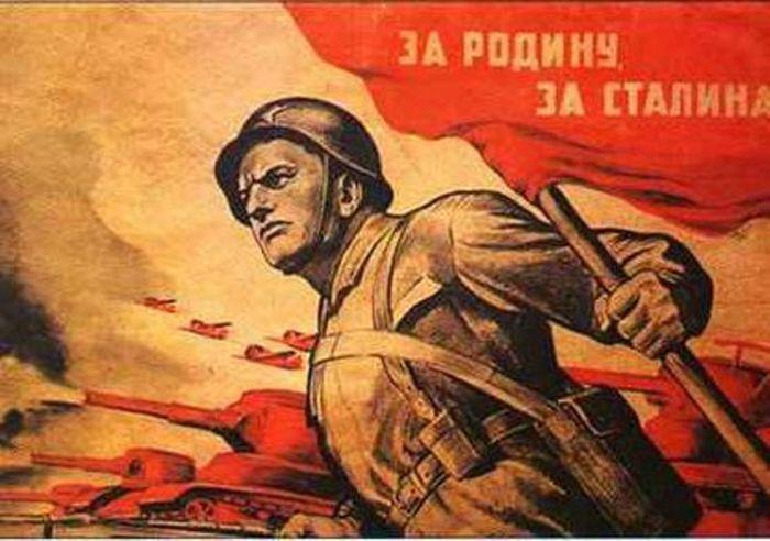 За родину, за Сталина! (700x492, 60Kb)
