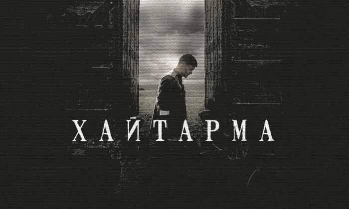5651128_haytarma (700x420, 444Kb)