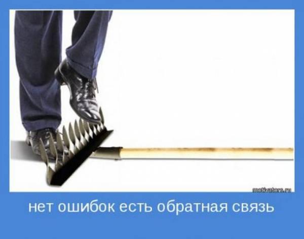 Порошенко до конца дня внесет представление об увольнении Наливайченко, - Луценко - Цензор.НЕТ 5712