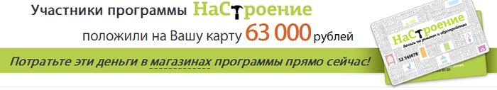 1401979311_nastroenie (700x127, 79Kb)