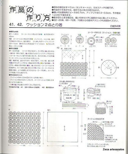 25 (432x520, 166Kb)