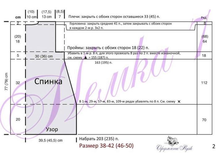 1Q6wsQA3LKM (700x494, 178Kb)