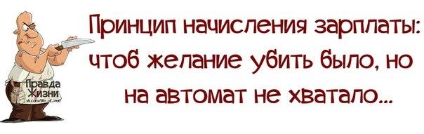 1383158330_frazochki-11 (604x191, 75Kb)