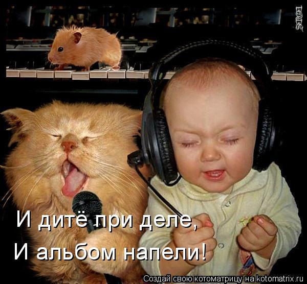 5053532_Kot_A_spoyom_na_3h (600x556, 56Kb)