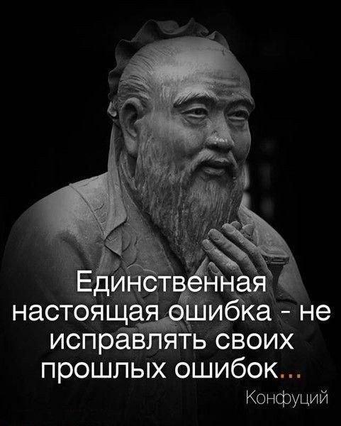 конфуций (481x600, 114Kb)