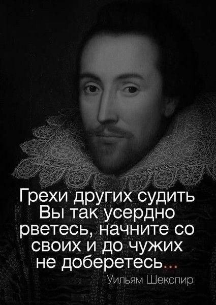 шекспир (425x600, 128Kb)