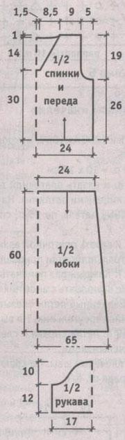 m_021-1 (180x633, 63Kb)