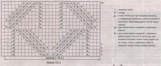 m_047-1 (550x226, 89Kb)