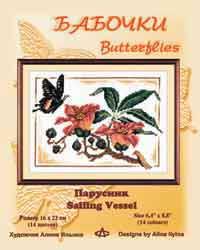 ZR B-008 Butterflies  Salling Vessel (200x250, 49Kb)