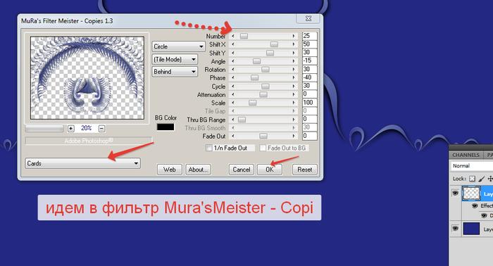 2014-06-06 16-01-15 MuRa's Filter Meister - Copies 1.3 (700x378, 128Kb)