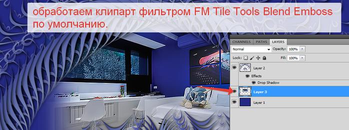 2014-06-06 16-11-34 Без имени-29.psd @ 100% (Layer 3, RGB 8)   (700x260, 262Kb)