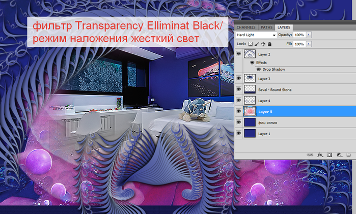 2014-06-06 17-03-29 Без имени-29.psd @ 100% (Layer 5, RGB 8)   (700x421, 482Kb)