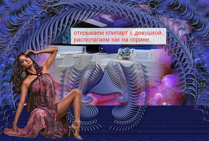 2014-06-06 18-36-40 Без имени-29.psd @ 100% (Layer 13, RGB 8)   (700x471, 660Kb)