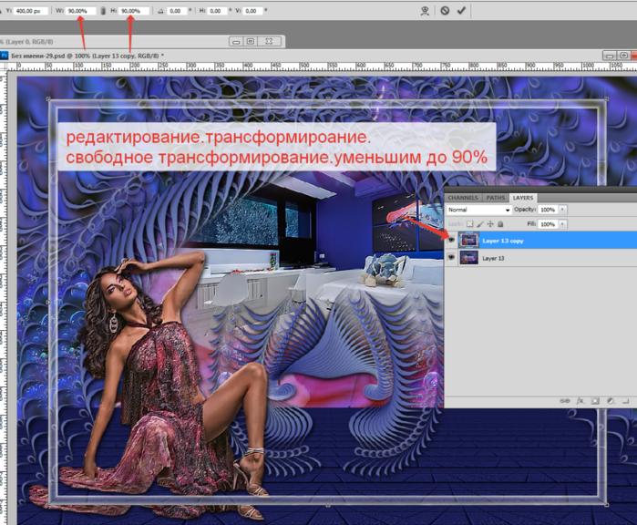 2014-06-06 18-44-09 Без имени-29.psd @ 100% (Layer 13 copy, RGB 8)   (700x576, 629Kb)