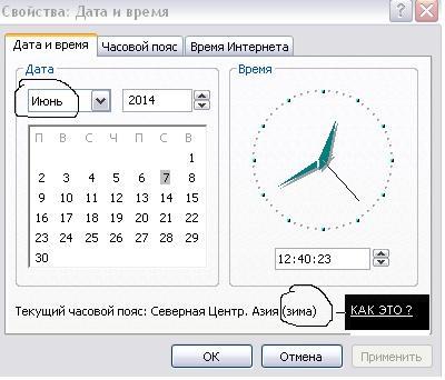 1402120279_Bezuymyannuyy (400x342, 26Kb)