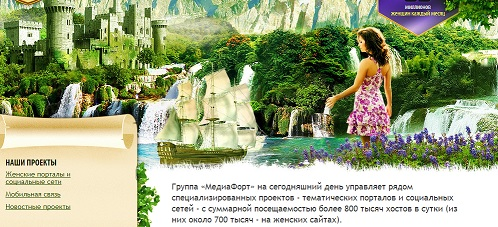 4897960__1_ (498x227, 82Kb)