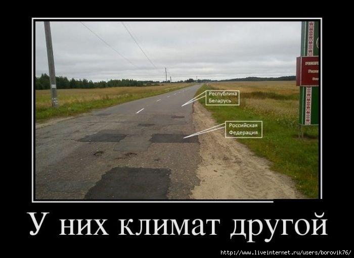 20131908212634_0 (700x511, 116Kb)