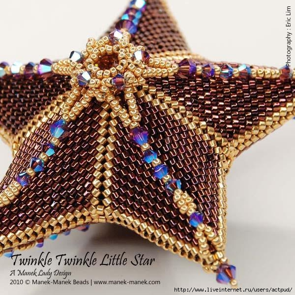 full_14_7963_TwinkleTwinkleLittleStar_3 (600x600, 266Kb)