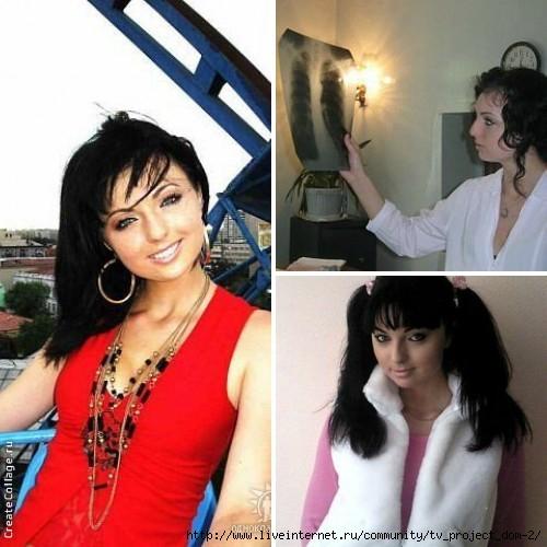 Диана Чипизубова фото из инстаграм - Grammio com