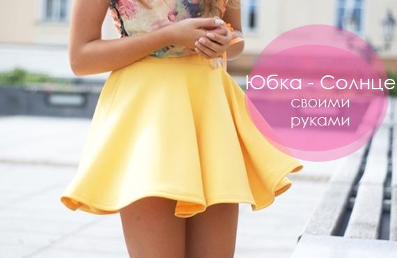 5543246_ubka_21 (570x370, 73Kb)