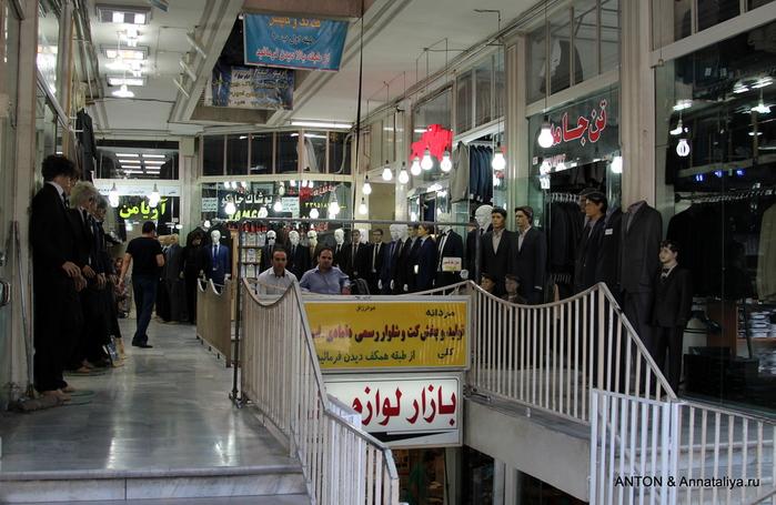 Иранцы. Какие они? IMG_7807 (700x455, 223Kb)
