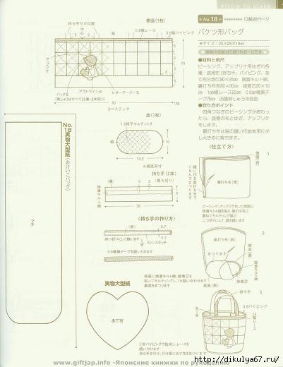 119 (401x520, 109Kb)
