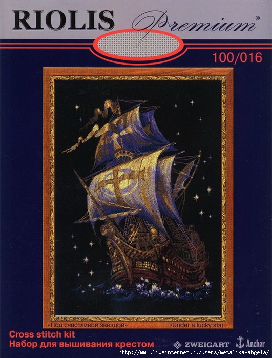 100-016(0) (531x700, 304Kb)