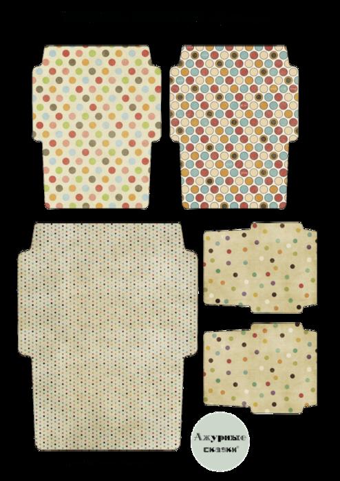 Красивые конверты шаблоны