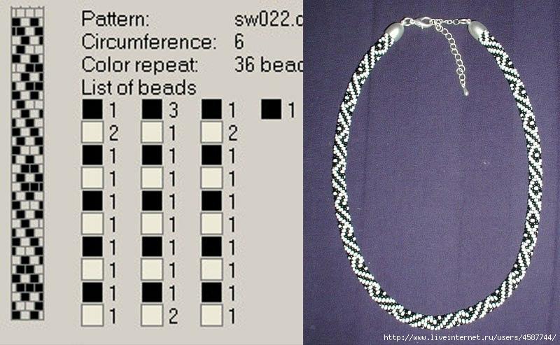 Бисер турецкое плетение